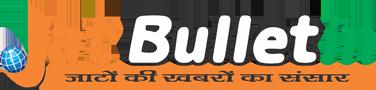 Jat Bulletin | JatBulletin.com